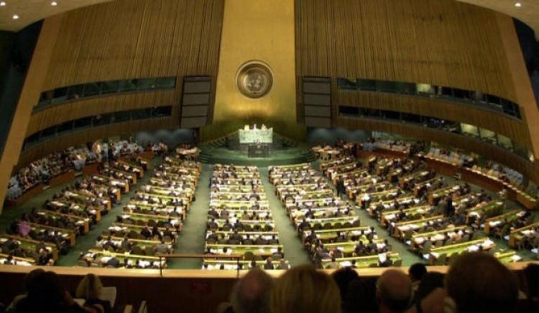 BM Genel Kurulu yeni başkanını seçti