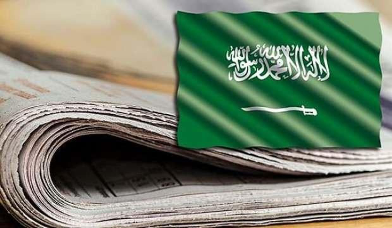 Suudilerden skandal karar: TRT ve AA'ya erişim engeli