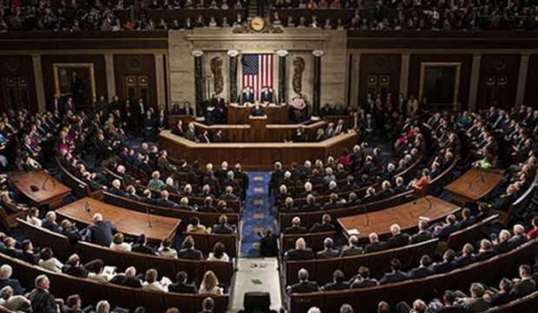 ABD Temsilciler Meclisi'nde Ülkü Ocakları kararı: Araştırılsın