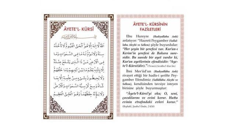 Ayetel Kürsi'nin Türkçe yazılışı ve Arapça okunuşu | Ayatel Kürsi meali...