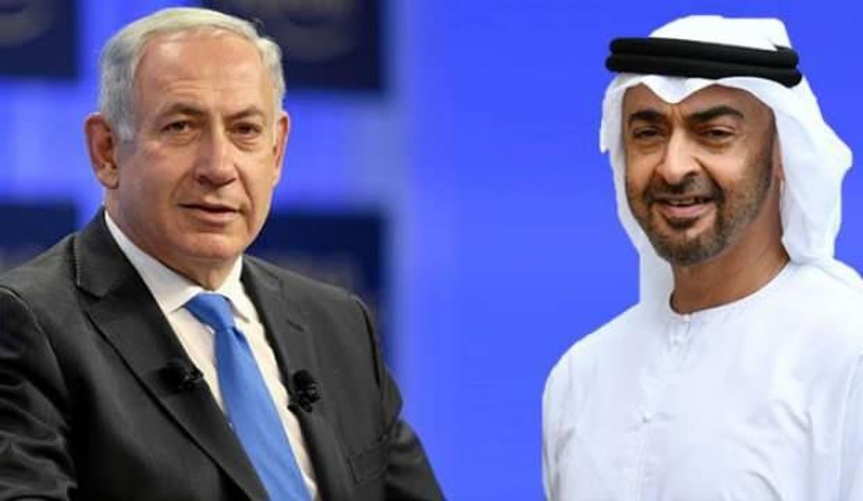 Arap Birliği'nde BAE- İsrail komedisi! alay konusu oldu, kampanya başlatıldı