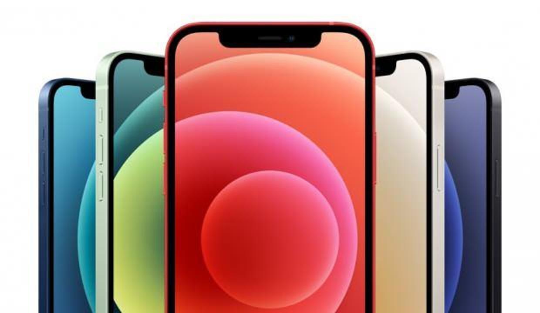 iPhone 12 serisi Türkiye'de ön siparişe açıldı