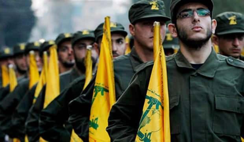 Bir AB ülkesi daha Hizbullah'ı 'terör örgütü' ilan etti