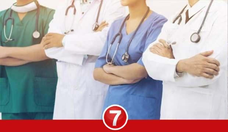 En az lise mezunu sağlık personeli alım ilanı! Başvurular bugün son!