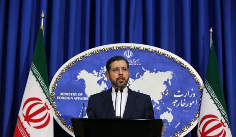 İran ve Çin'den 25 yıllık dev iş birliği anlaşması!