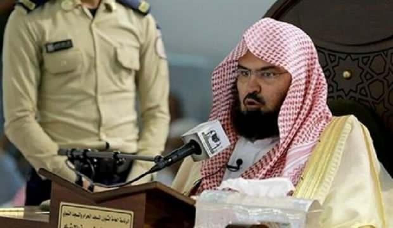 Kabe imami Sudeysi, Mescid'i Haram'da 'ırkçı aşırılık yanlısı' sloganlar atılmasını kınadı