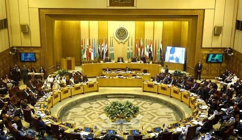 Arap Birliği'nden Kudüs çağrısı!