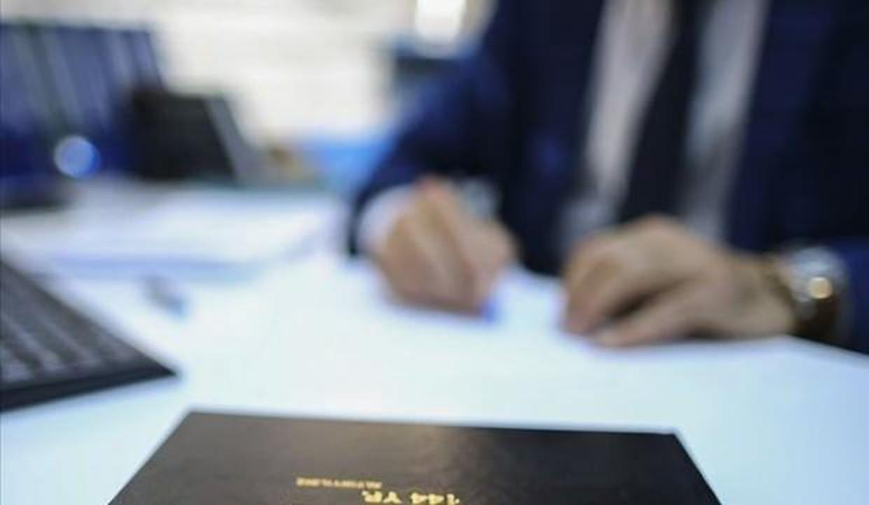 Gelir İdaresi e-Defterlerin oluşturulma ve imzalanma süresi ertelendi