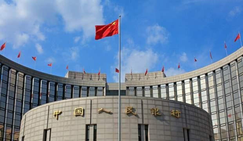 Çin Merkez Bankası'dan faiz kararı