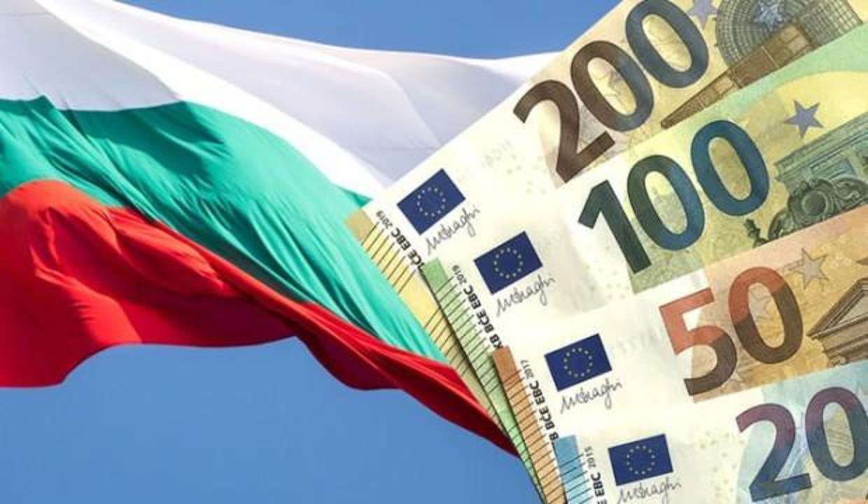 Bulgaristan, euroya geçiş tarihini açıkladı