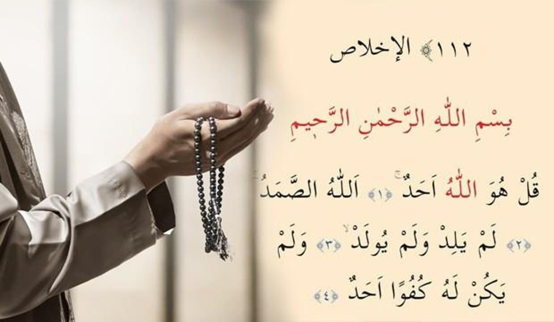 Arefe günü bin İhlas okumanın faziletleri nelerdir? İhlas okurken her seferinde besmele çekilir mi?