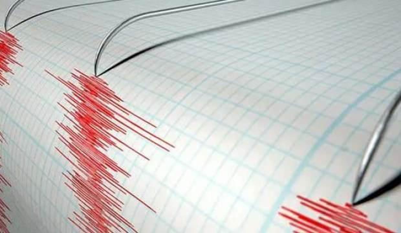 Son dakika: Ege Denizi'nde 4,4 büyüklüğünde deprem