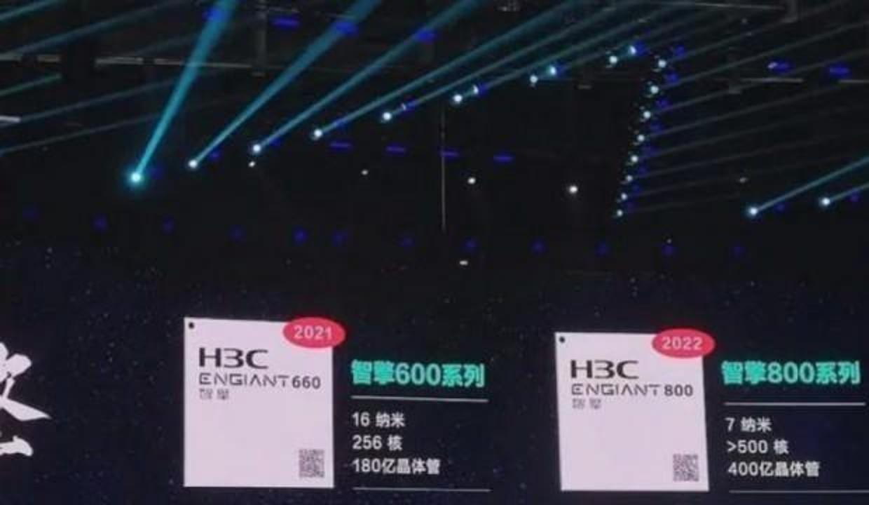 Çinli üretici Ziguang, 512 çekirdekli işlemcisini duyurdu