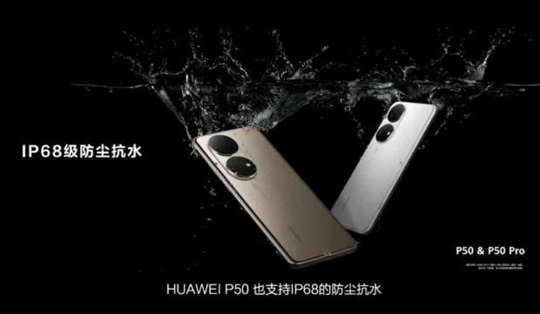 Huawei gövde gösterisiyle geri döndü: Huawei P50 ve Huawei P50 Pro tanıtıldı