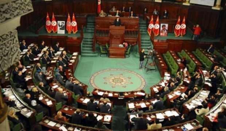 Tunus Parlamentosu'yla ilgili Nahda Hareketi'nden açıklama: Çevrimiçi toplantı