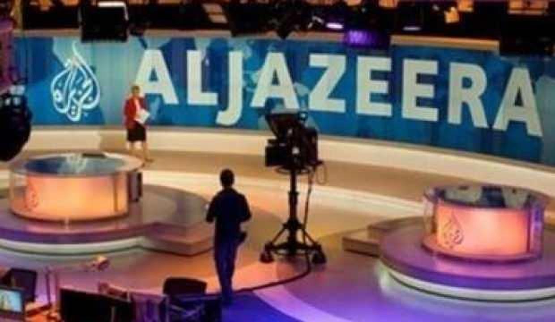 Sınır Tanımayan Gazeteciler'den Tunus'a El Jazeera tepkisi