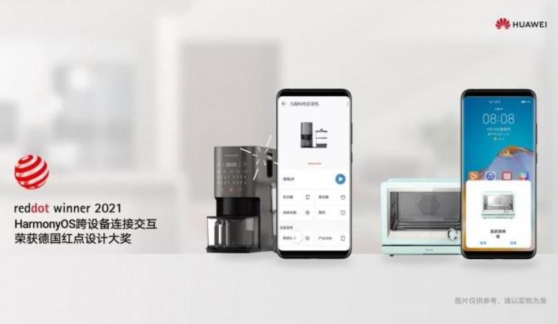Huawei'nin işletim sistemi HarmonyOS'a tasarım dünyasının Oscar'ı