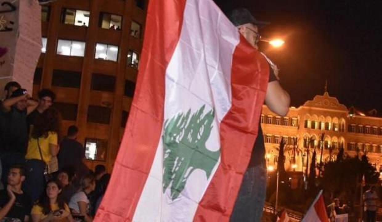 Lübnan'a IMF'den 1.1 milyar dolar kredi