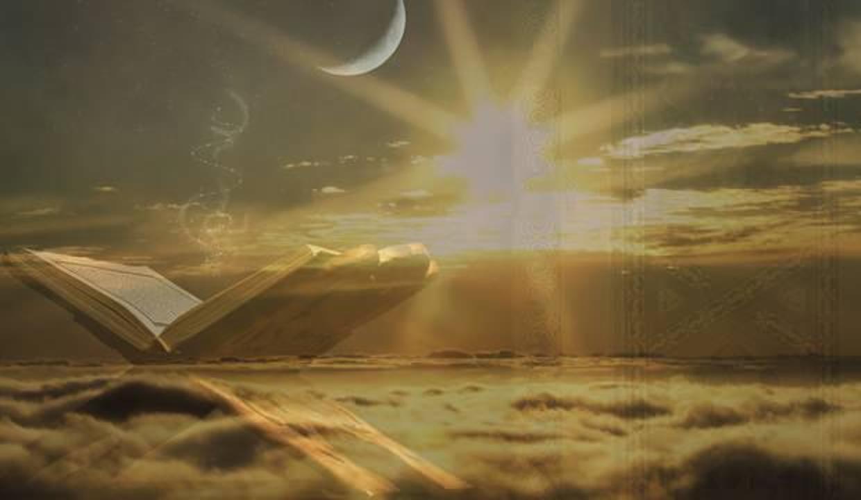 Rüyada Kuran okumak neye işaret? Rüyada birinin kuran okuyamamak ne demektir?