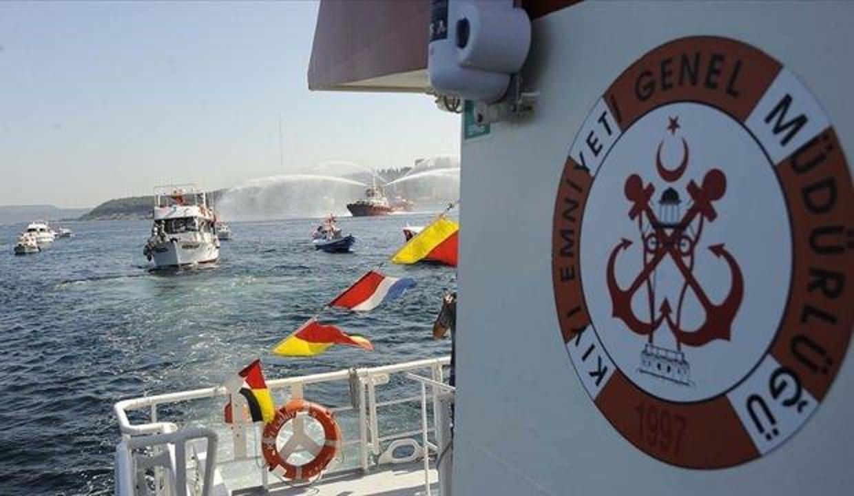 Kıyı Emniyeti Genel Müdürlüğü İŞKUR üzerinden personel alımı! Başvurular bugün bitiyor...
