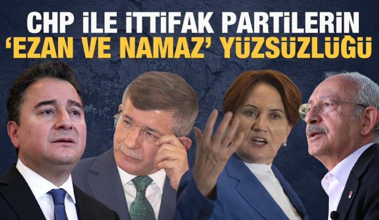 Karahasanoğlu: Duaya bile karşı çıkan bir CHP ile, hangi yüzle ittifakı sürdürüyorsunuz?